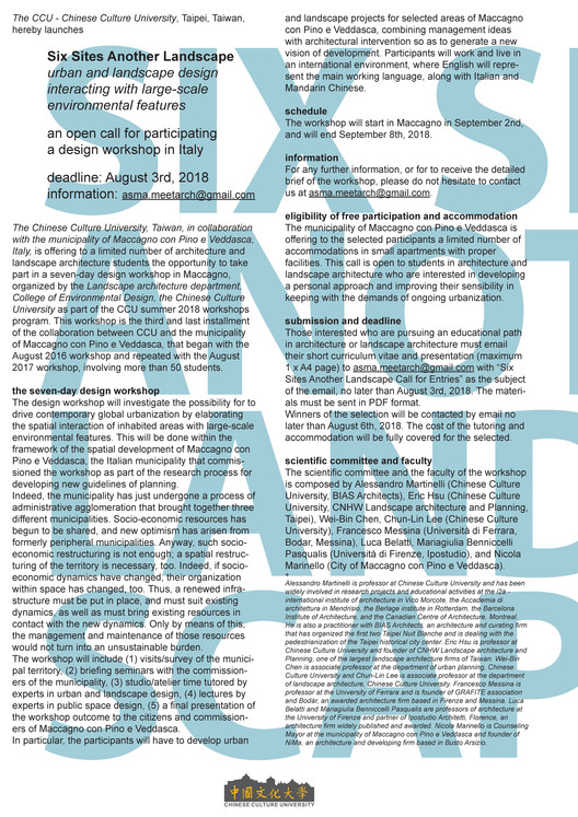 Call for Submissions: Six Sites Another Landscape, Design Workshop on Contemporary Landscape 2018, Six Sites Another Landscape Call Poster 2018