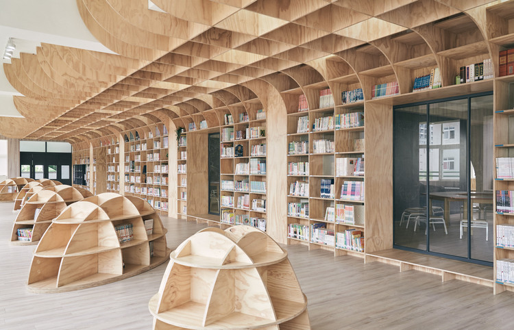 Lishin Elementary School Library / TALI DESIGN, © Hey! Cheese