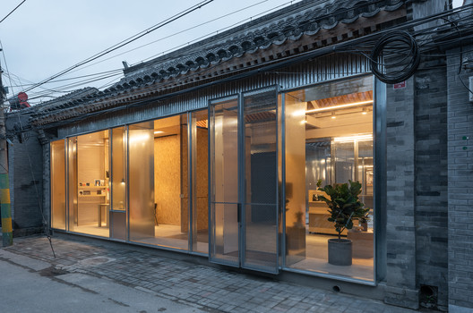 front view from hutong. Image © Hao Chen