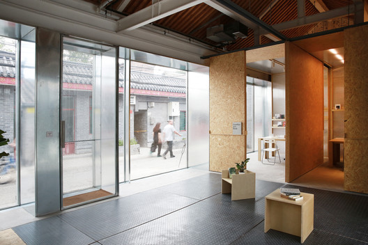 view from exhibition space to hutong. Image © Yi-Chi Wang
