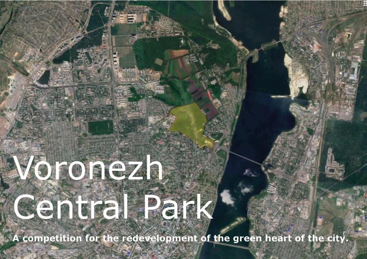 Competition: Voronezh Central Park