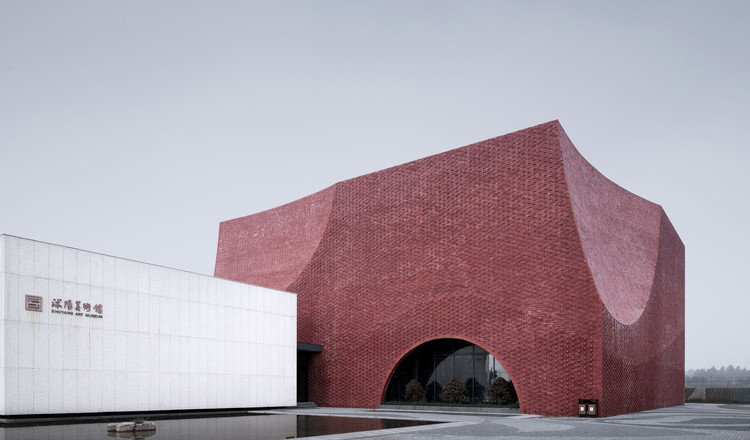 Shuyang Art Gallery / UAD, Main Entrance. Image © Qiang Zhao
