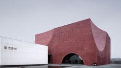Shuyang Art Gallery / UAD