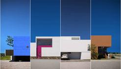 Resultados del quinto taller de diseño arquitectónico 'Vivienda Unifamiliar' por Cota Paredes Arquitectos