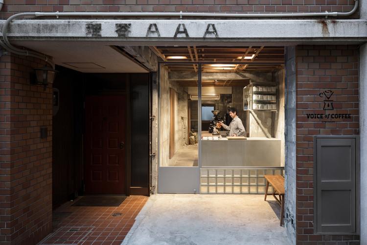 Voice of Coffee / Yusuke Seki, © Takumi Ota