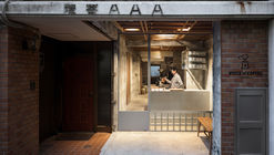 Voice of Coffee / Yusuke Seki