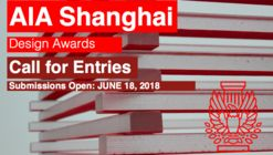 Call for Submissions | AIA Shanghai Design Awards 2018