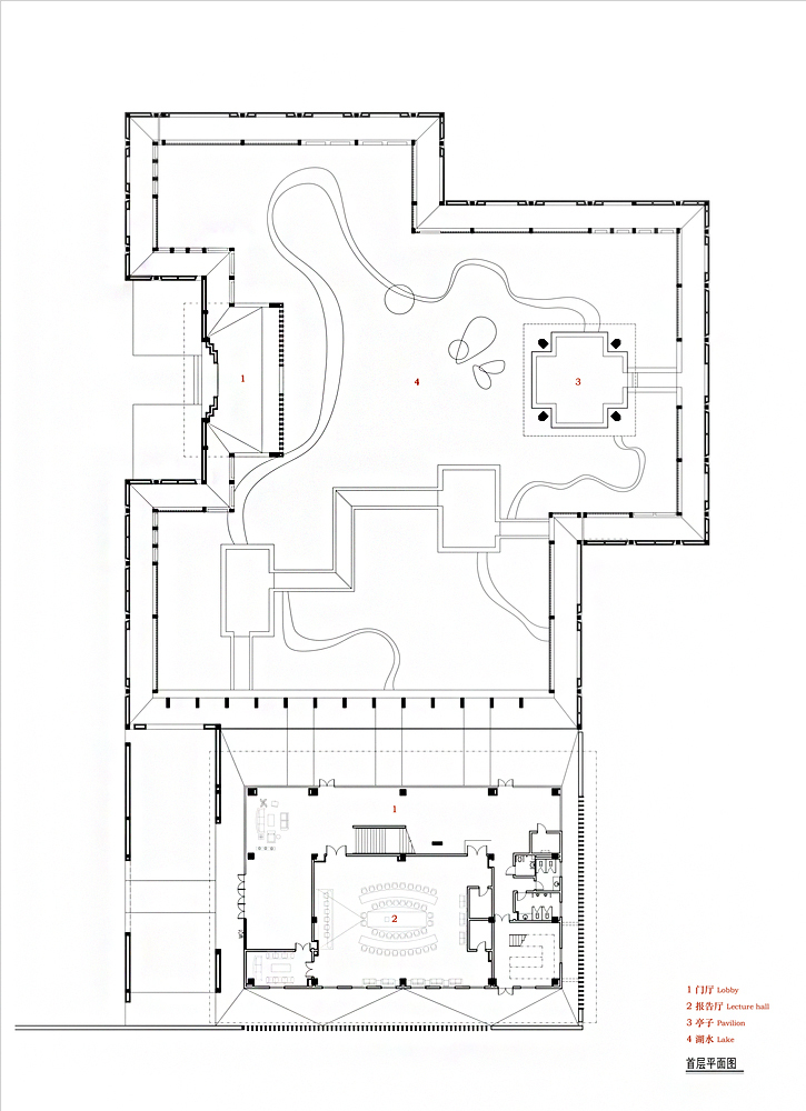 Gallery of School Architecture: 70 Examples in Plan and Section - 126