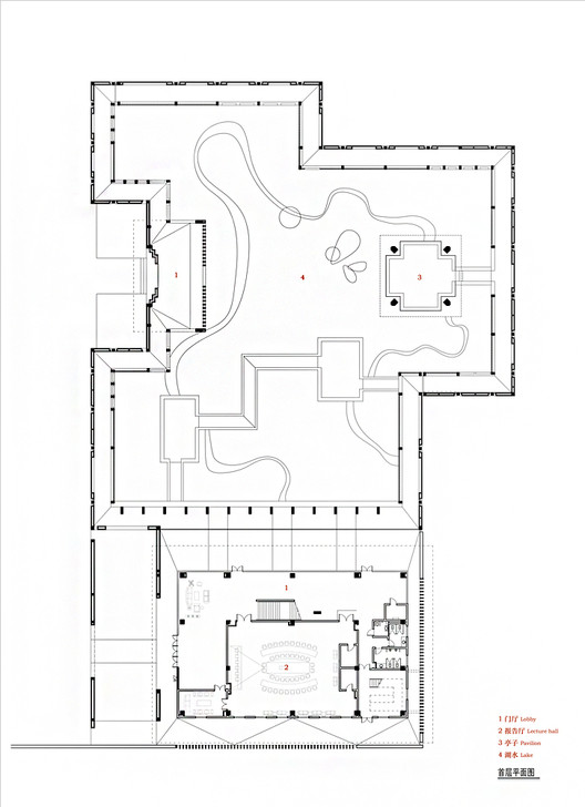 Cortesía de Architectural Design & Research Institute of SCUT