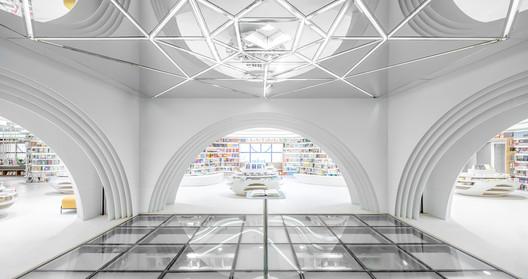 Xi?an Zhongshu Bookstore / Wutopia Lab