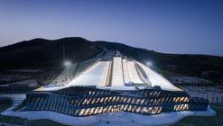 Yunmen Mountain All-Seasons Ski Resort / ATAH + MADA s.p.a.m.