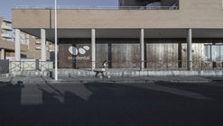Centro de Especialidades Odontológicas / DUNAR arquitectos