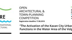 "The Open Architectural and Town-planning Competition ""The Activation of the Kazan City Urban Functions in the Water Area of the Volga Bend"""