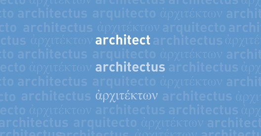 Etymology in Architecture: Tracing the Language of Design to its Roots
