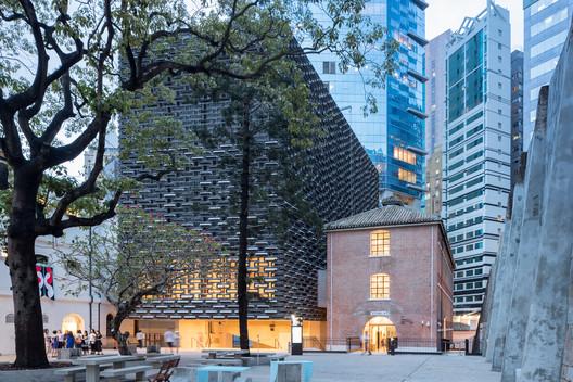 Centro Tai Kwun para el Patrimonio y el Arte / Herzog & de Meuron