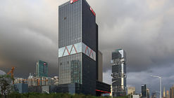 China Merchants Bank, Shenzhen / China Architecture Design & Research Group