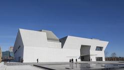 The Aga Khan Museum / Maki and Associates