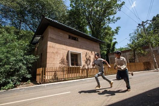 Proyecto de reconstrucción post-sismo en Guangming . Image Cortesía de World Architecture Festival