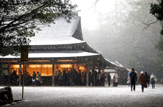 The Ise Grand Shrine in Osaka, Japan. . Image © Flickr User Tetsuya Yamamoto