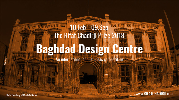 Call For Entries: Baghdad Design Centre , Call for entries: Baghdad Design Centre