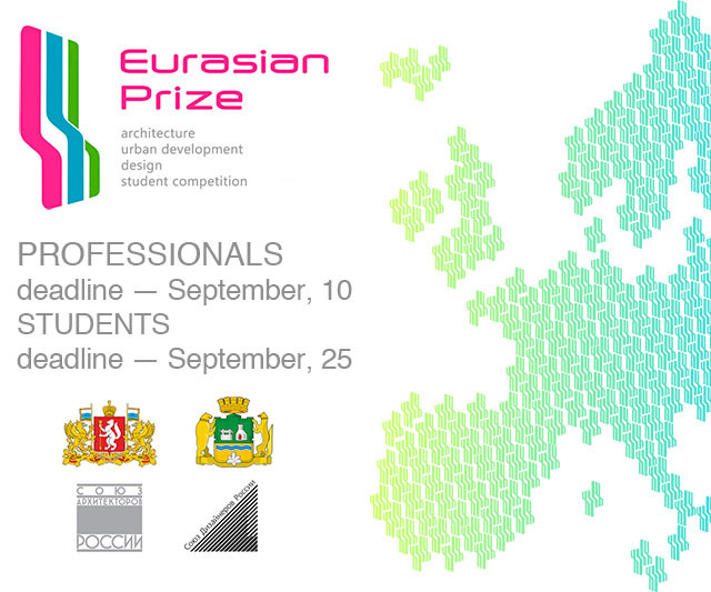 Call for Entries: Eurasian Prize for Architecture, Urban Development, Design