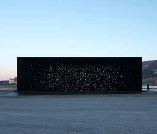 Hyundai Pavilion by Asif Khan. Image Courtesy of Iconic World