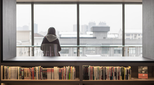 Peace of mind library. Image © Ice Tan