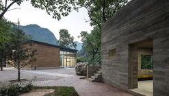 Chatouya Visitor Center / Tumushi Architects