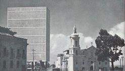 Clássicos da Arquitetura: Caixa D'água de Olinda / Luiz Nunes