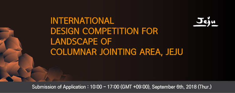 International Design Competition for Landscape of Columnar Jointing area, Jeju, South Korea, banner