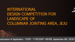 International Design Competition for Landscape of Columnar Jointing area, Jeju, South Korea