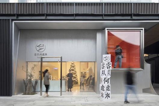 GF South Facade. Image © Fangfang Tian