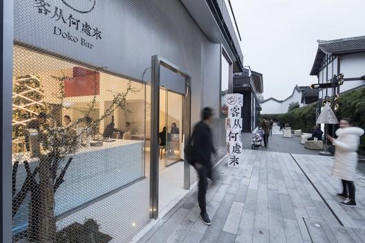 GF Entrance. Image © Fangfang Tian