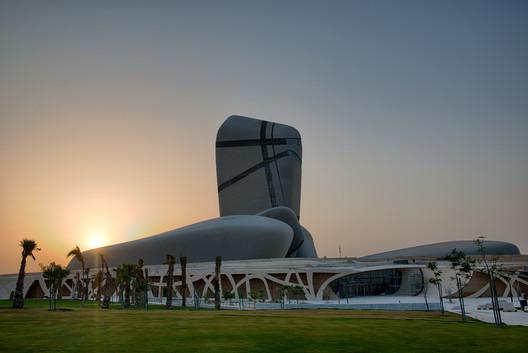 King Abdulaziz Centre for World Culture / Snøhetta. Image Courtesy of Snøhetta