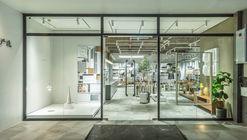 Netease Yan Xuan Exhibition Hall / Li Fan?Design Firm