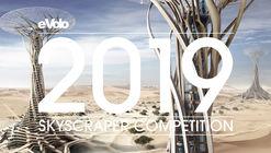 2019 eVolo Skyscraper Competition