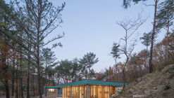 Centro de Visitantes do Bosque Busan / Architects Group RAUM