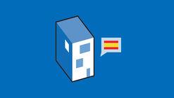 Participa de nuestra primera muestra de Proyectos de Fin de Carrera en España
