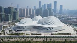 Guangxi Culture & Art Center / gmp Architects