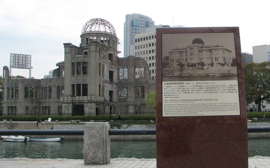 Hiroshima Now. Image via Wikimedia Commons