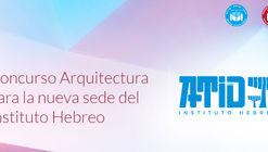 Concurso de Anteproyectos del Nuevo Edificio Instituto Hebreo en Santiago