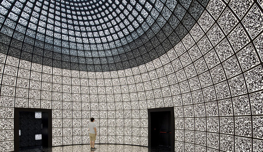 Russian Pavilion at the Venice  Architecture Biennale. Image Courtesy of the Chicago Athenaeum