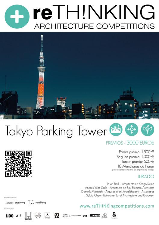 Convocatoria 'Tokyo Parking Tower', Póster  TOKYO PARKING TOWER