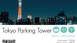 Convocatoria 'Tokyo Parking Tower'