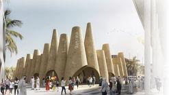 Querkraft é selecionado para projetar pavilhão nacional da Áustria na Expo 2020 em Dubai