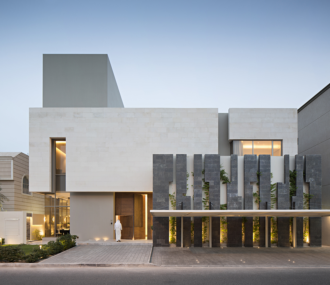 Tetris House / Massive Order