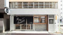 Nishikicho-bunkaisan  / SUGAWARADAISUKE Architects