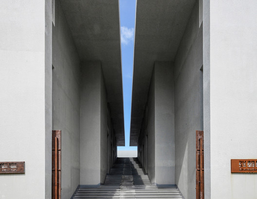Overview of the building. Image © Peiru Yin