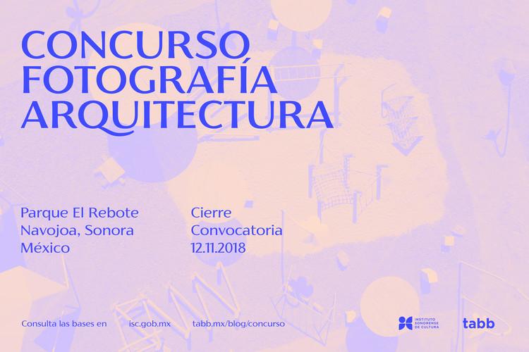Concurso de Fotografía Arquitectura: Parque El Rebote, Sara Ruiz