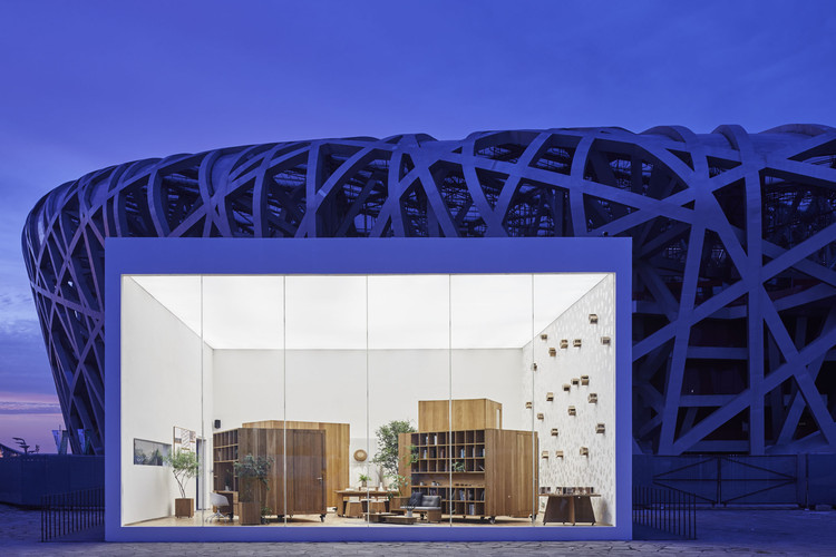 10 Futuristic Homes Unveiled at the 2018 House Vision China Exhibition, © HOUSE VISION. Photo: Nacása & Partners Inc